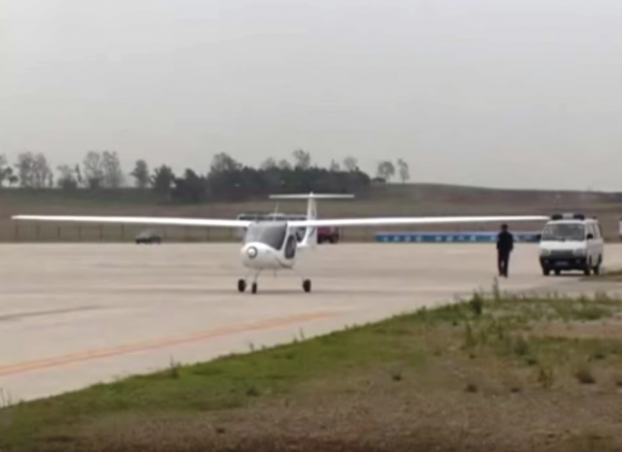 China is preparing to mass-produce its first electric plane, after completing several successful test flights.