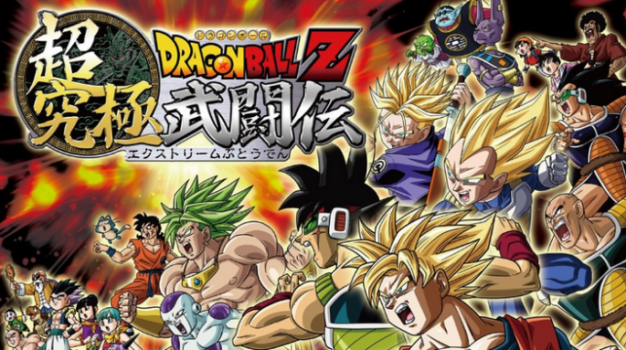 "New assist characters will be added to ""Dragon Ball Z: Extreme Butoden."""