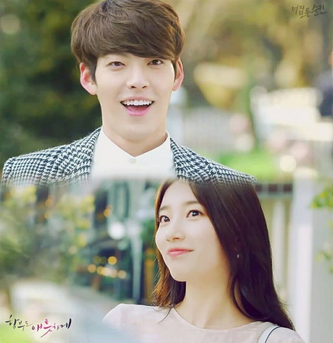 Uncontrollably Fond is a South Korean television series starring Kim Woo-bin and Bae Suzy.